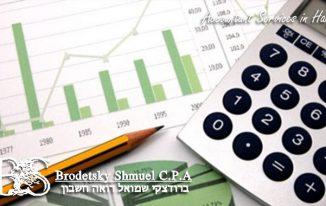 Accountant Services in Haifa